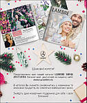 Новый каталог Lambre – 2018