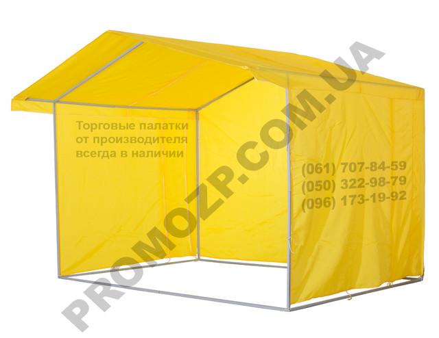 Палатка торговая 3х2м. желтая Днепропетровск. Торговая палатка стандарт купить недорого в Днепрпетровске