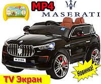 Детский электромобиль  Maserati (MP4)