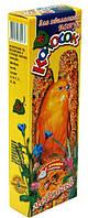 Природа Колосок Медовый для волнистых попугаев
