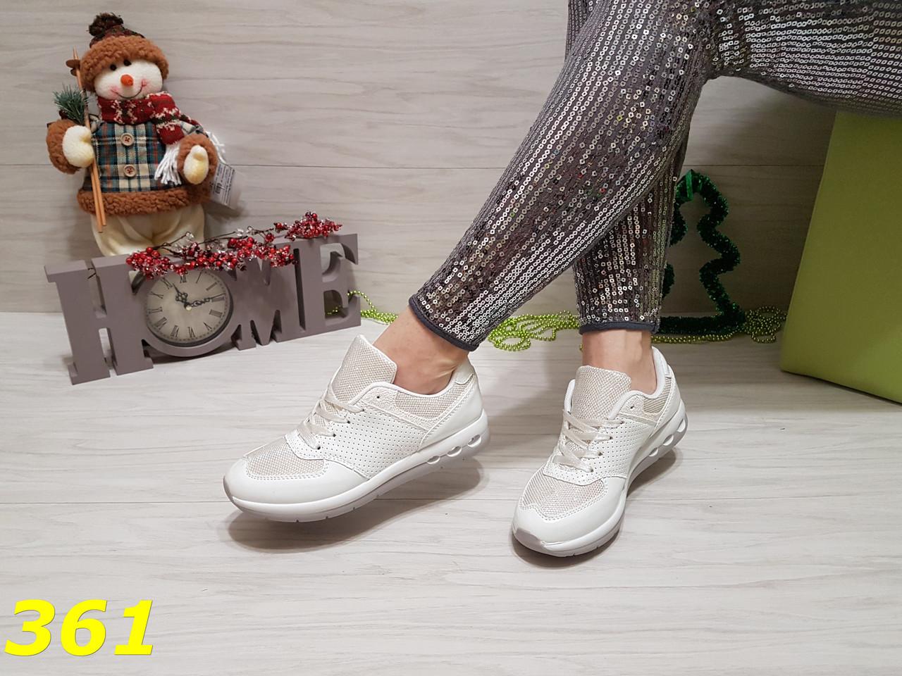 Кроссовки белые с голографическими блёстками fdaed4656c751