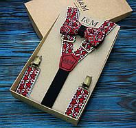 Набор I&M Craft галстук-бабочка и подтяжки для брюк в Украинском стиле (030224)