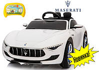"""Детский электромобиль """"Maserati """"Кожаная седушка"""""""