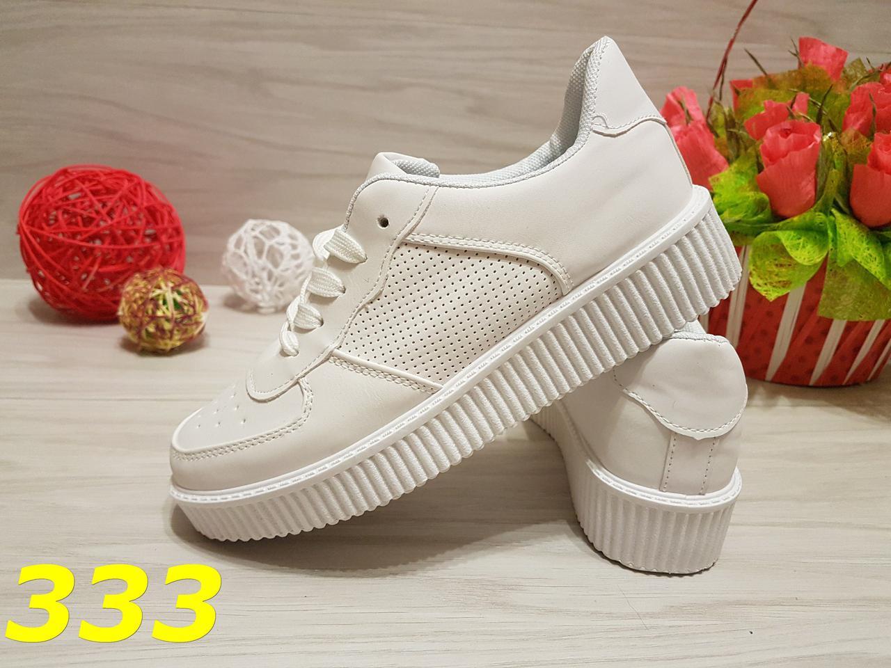 Кроссовки белые на рифленой платформе 659e8eef975a0