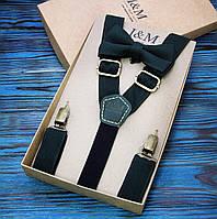 Набор I&M Craft галстук-бабочка и подтяжки для брюк темно-зеленые (030225)
