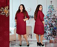 Платье большого размера RB-5317