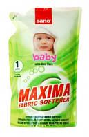 Sano Maxima Baby Fabric Softener Ополіскувач для білизни Алое-Віра 1 л