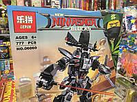 Детский конструктор Ninjasaga blocks 777 деталей