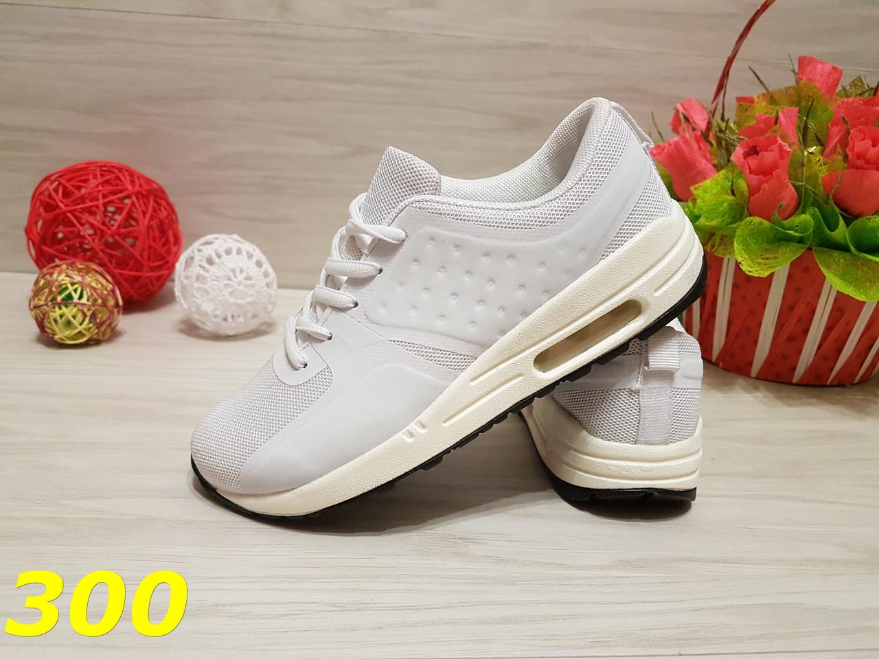 Кроссовки белые · Кроссовки белые · Жіноче взуття · Спортивне взуття. 549  грн. 1aa74f6196d45