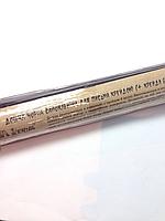 Доска черная самоклеющая  для письма мелом 60*90см