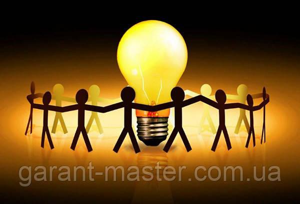 Советы по экономии электроэнергии