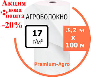 Агроволокно 17 белое (3,2х100)