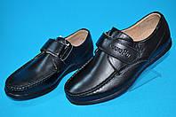 Подростковые кожаные туфли/мокасины Kangfu (размер 32-36) 33