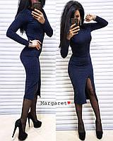 """Женское платье (синий) """"Margaret""""  42-44 единый"""