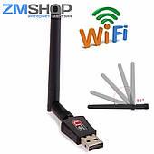 WiFi-адаптер беспроводной 600 mbs