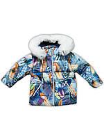 Куртка для девочки зимняя Какаду