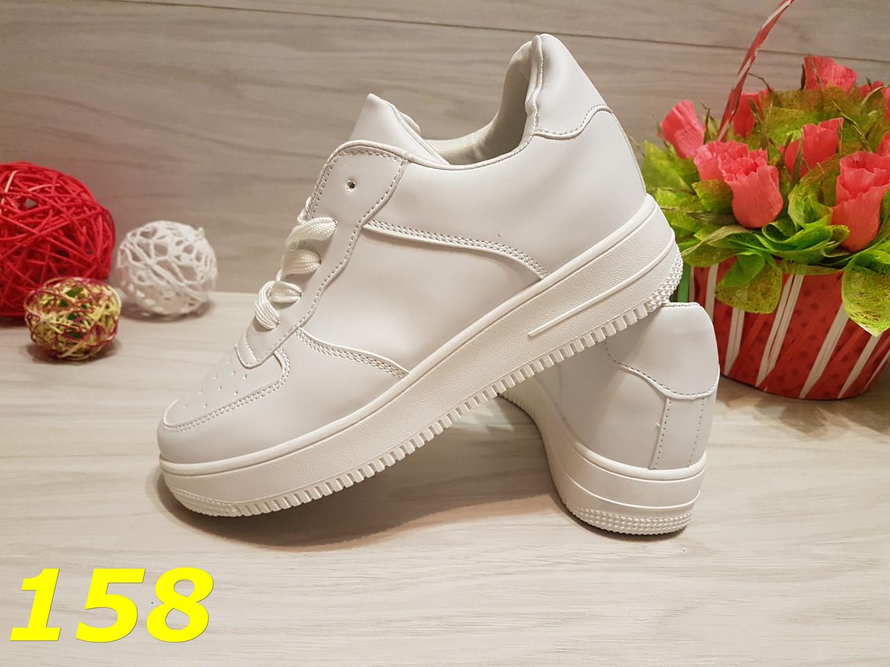 Кроссовки белые Форсы