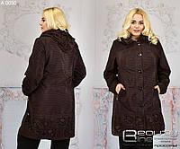 01f603cd015 Куртка женская на синтепоне большого размер 54.56.58.60.62.64.66.68.70.72