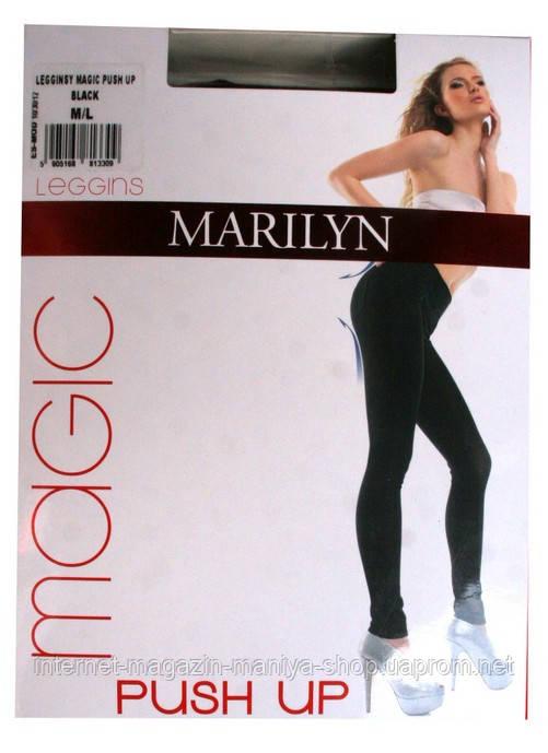 Marilyn леггинсы PUSHUP 180 DEN
