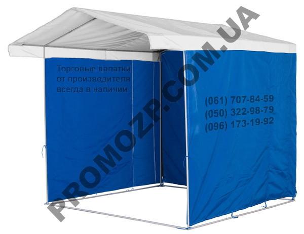 Торговая палатка Люкс 2х2м в Днепропетровске. Недорого купить палатку для торговли Днепропетровск. Палатки торговые с доставкой в Днепропетровск