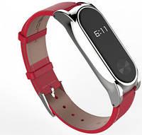 Ремень для браслета Xiaomi Mi Band 2 кожаный ArmorStandart Metal Lichee Leather Band Red