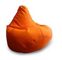 Оранжевое кресло мешок груша 140*100 см из микро рогожки