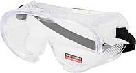 Очки защитные YATO прозрачные с эластичной лентой