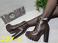 Ботинки на тракторной подошве с шнуровкой коричневые