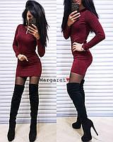 """Женское платье (бордо) """"Margaret""""  42-44 единый"""