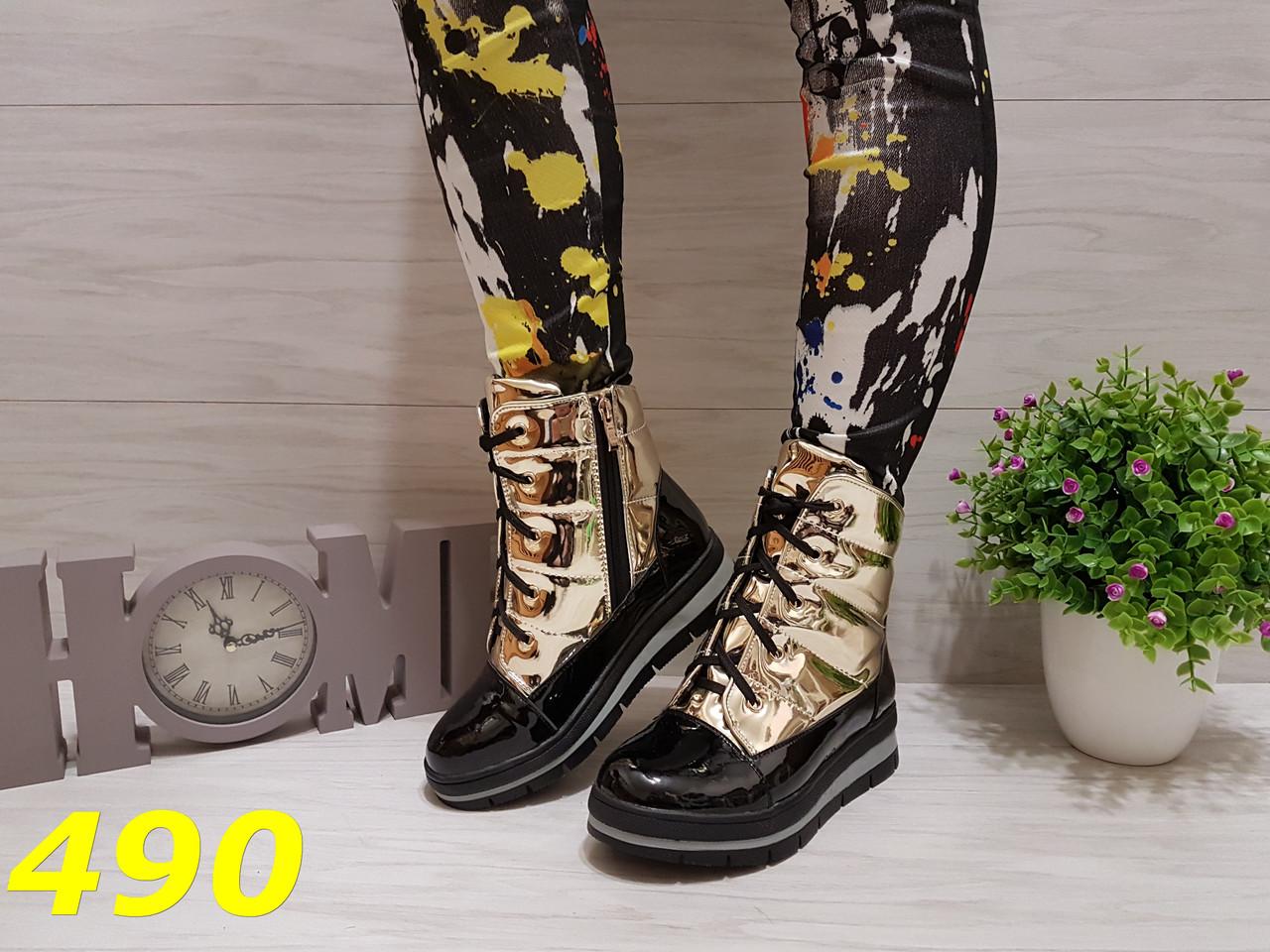 Ботинки зимние черные с золотом