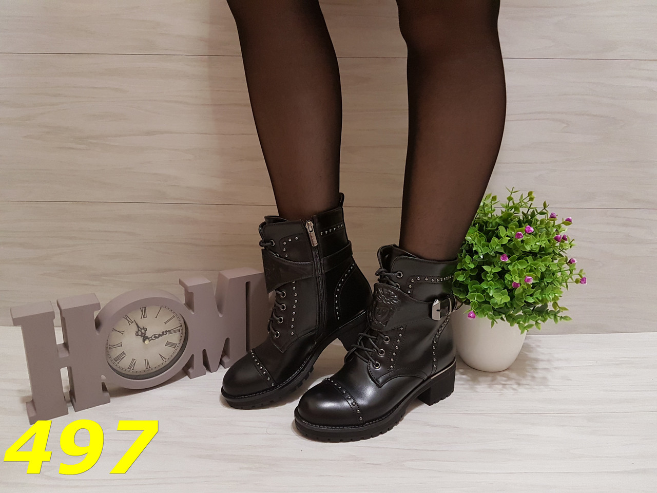 Ботинки броги зимние на тракторной подошве