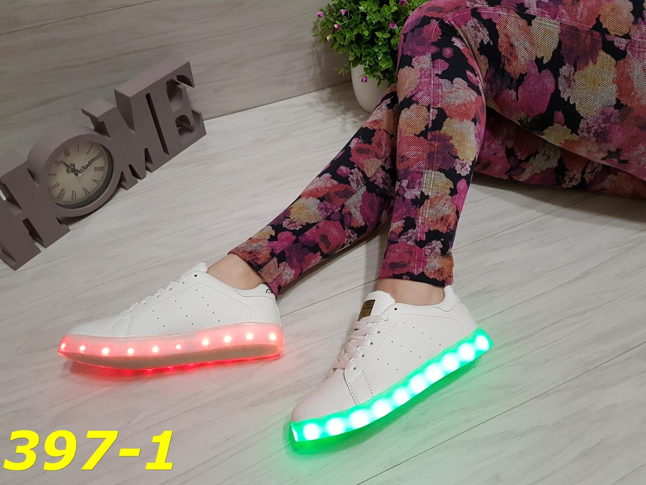Кроссовки белые LED со светящейся подошвой 8589fc359e146