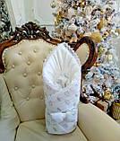 """Конверт на виписку з пологового будинку """"Королівський Білий"""" Зима, фото 2"""