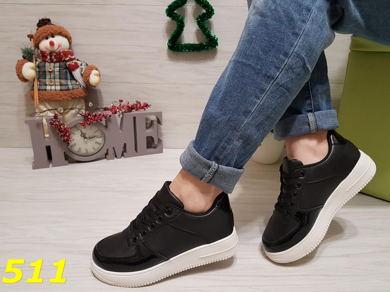 Кросівки форси чорні з лаковим носком і п'ятою