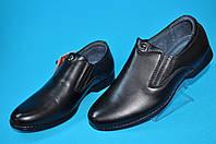Подростковые кожаные туфли Kangfu (размер 31-36) 36