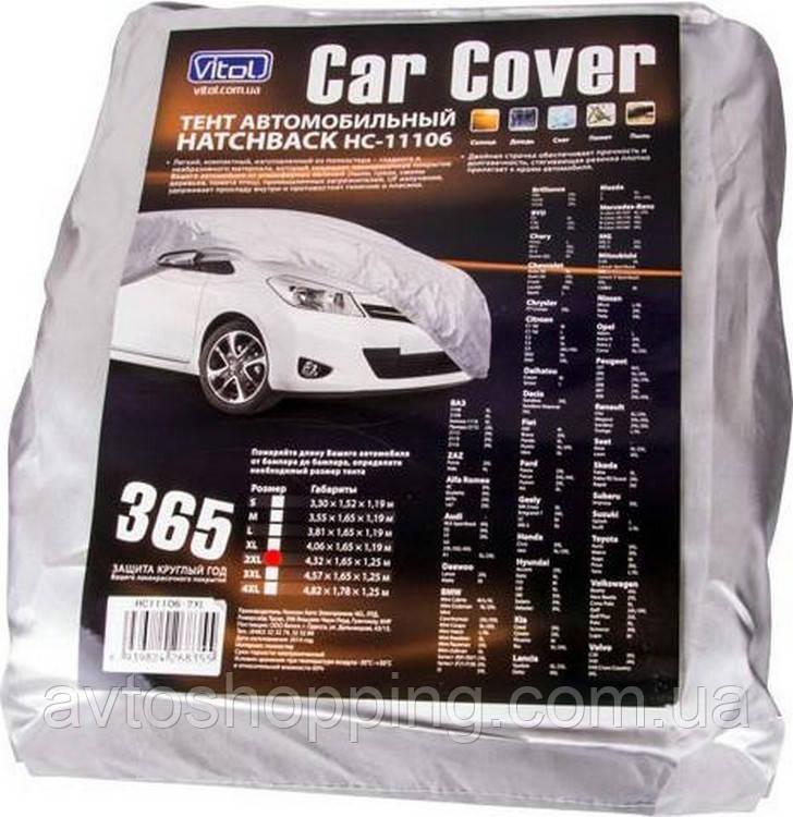 Тент,чехол для автомобиля Хэчбэк Vitol HC11106 L Серый  381х165х119 см