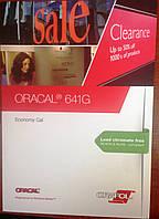 Каталог Oracal 641G глянцевая