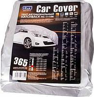 Тент,чехол для автомобиля Хэчбэк Vitol HC11106 XL Серый  406х165х119 см