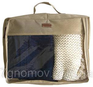 Большая дорожная сумка для вещей ORGANIZE P001 бежевый, фото 2