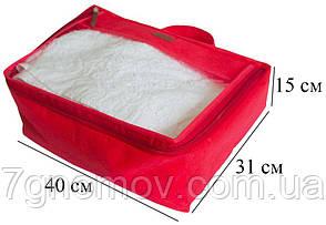 Большая дорожная сумка для вещей ORGANIZE P001 красный, фото 2