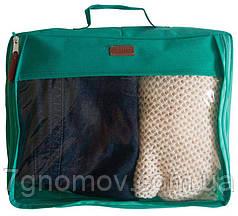 Большая дорожная сумка для вещей ORGANIZE P001 лазурь