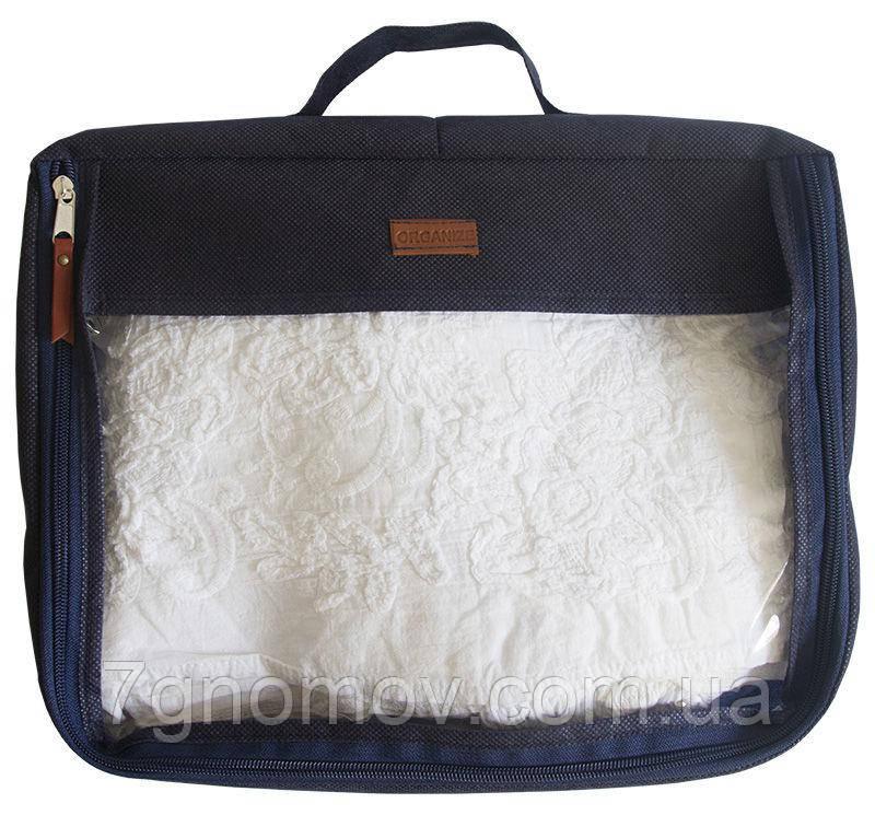 Большая дорожная сумка для вещей ORGANIZE P001 синий