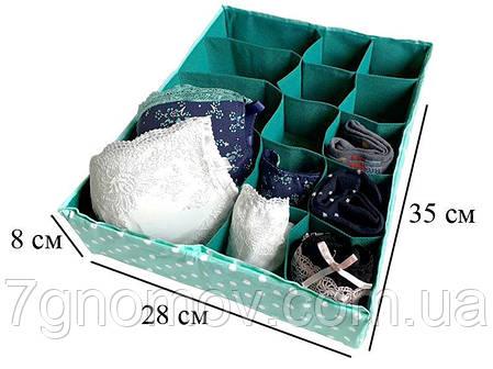 Органайзер для белья двойной ORGANIZE MTK001 мохито, фото 2