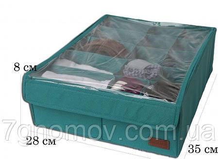 Органайзер для белья с крышкой ORGANIZE LzrK001-Kr лазурь, фото 2