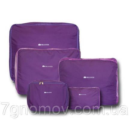 Дорожный органайзер (сумочки в чемодан) 5 шт ORGANIZE C002 фиолетовый, фото 2