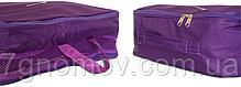 Дорожный органайзер (сумочки в чемодан) 5 шт ORGANIZE C002 фиолетовый, фото 3