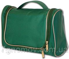 Дорожный органайзер для косметики премиум качества ORGANIZE C025 зеленый