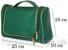 Дорожный органайзер для косметики премиум качества ORGANIZE C025 зеленый, фото 2