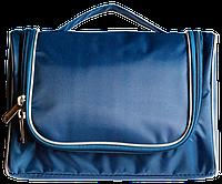 Дорожный органайзер для косметики премиум качества ORGANIZE C025 синий