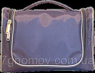 Дорожный органайзер для косметики премиум качества ORGANIZE C025 серый, фото 2